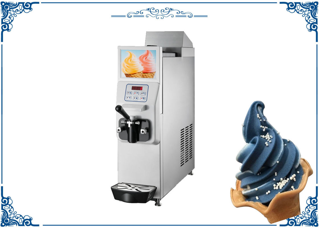 Single Flavor Yogurt Ice Cream Maker Machine With Frequency Inverter 12L/H