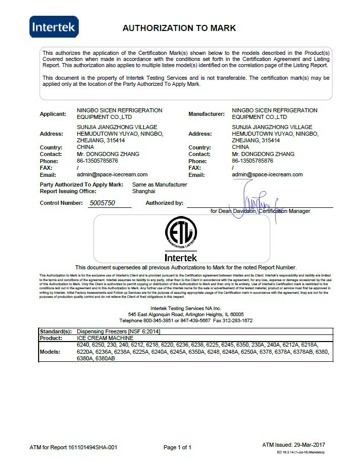 Chine NingBo Sicen Refrigeration Equipment Co.,Ltd Certifications